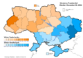 Ukraine Presidential Dec 2004 Vote (Highest vote)a.png