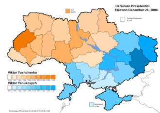 Elections in Ukraine - 2004 President run-off