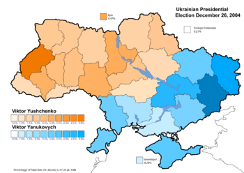 Ukraine Presidential Dec 2004 Vote (Highest vote)a.png