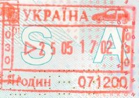 Ukraine entry stamp.jpg