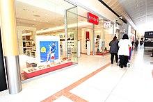 976ef410097 Magasin André au centre commercial Ulis 2.
