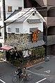 Unagi restaurant by Koichi Suzuki in Tokyo.JPG
