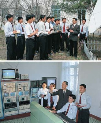 Huichon University of Telecommunications - Image: Universidad Telecomunicaciones Huichon (1)