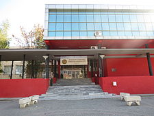University of Pristina - Faculty of Philology 2.JPG