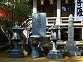 Uotamakuyo Stele and Stone Lanterns 20100213.jpg