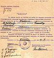 Uverenie za naroden pratenik za Vlahov, Bitola, 1946.jpg