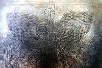 Vase dedicated to Ningirsu by Entemena-Anzu-AO 2674-IMG 9135.jpg