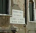 Venezia-Campo S Maria Mater Domini sign.jpg
