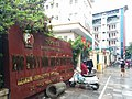Vietnam University of Traditional Medecine and Pharmacy - VUTM.jpg