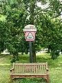 Village Sign, Sharrington - geograph.org.uk - 529771.jpg