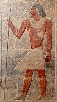 Photographie d'un bas-relief peint, représentant un vizir de l'Ancien Empire