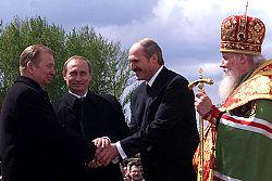 Лукашенко министр гей
