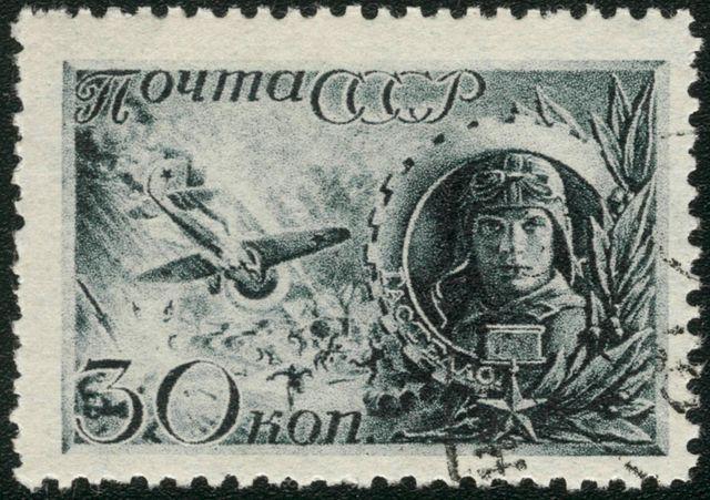 Почтовая марка (1944 год), посвящённая подвигу Н.Ф.Гастелло.