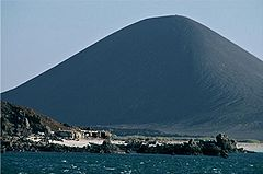 Volcano in Southern Eritrea.jpeg