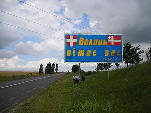 Czechs in Ukraine - Ukrainian road signage in Volhynia.