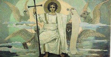 gud i kanaan korsord