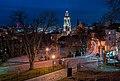 WLM - 2020 - Dzwonnica bazyliki archikatedralnej, Przemyśl.jpg