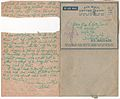 WWII censored airletter in 1941 from MEF (front).jpg