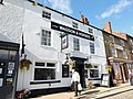 Waggon and Horses Bedale.jpg