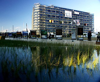 Waitangi Park - The Waitangi Park wetlands. In the background are the Chaffers Dock Apartments (in the Former Post and Telegraph Building)