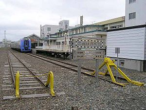 Wakkanai Station - Wakkanai Station is the northernmost point of the Japanese railway system