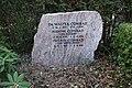 Walter Conrad - Friedhof Nikolassee - Mutter Erde fec.JPG