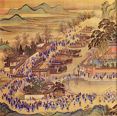 Voyage dans le Sud de l'empereur Kangxi