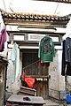 Wanghesheng Zhai.jpg