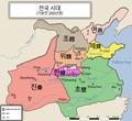 WarringStatesChinaKoreanmap.png