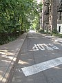 West 214th Street, Inwood Hill Park.jpg
