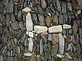 White stone llama 4.JPG