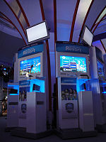 File:Wii Games Summer 2010 - game challenge area up close (4975312469).jpg