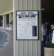 Wiki Wiki sign at Honolulu International Airport