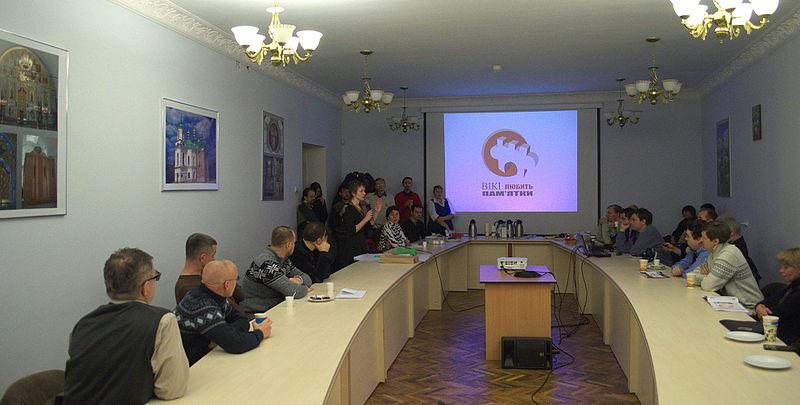 обговорення у конференц-залі дирекції Лаври
