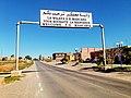 Wilaya de Mascara ولاية معسكر (48905941521).jpg