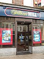 William Hill in Chapel Road - geograph.org.uk - 1719496.jpg