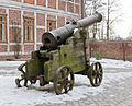 Winsen Schloss Kanone3.jpg