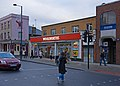 Woolworths, North Finchley - geograph.org.uk - 1070485.jpg