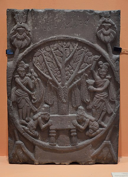 File:Worship of Bodhi Tree - Sandstone - ca 2nd Century BCE - Sunga Period - Bharhut - ACCN 294 - Indian Museum - Kolkata 2016-03-06 1561.JPG