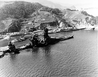 Japanese battleship Ise - The wreck of Ise, October 1945