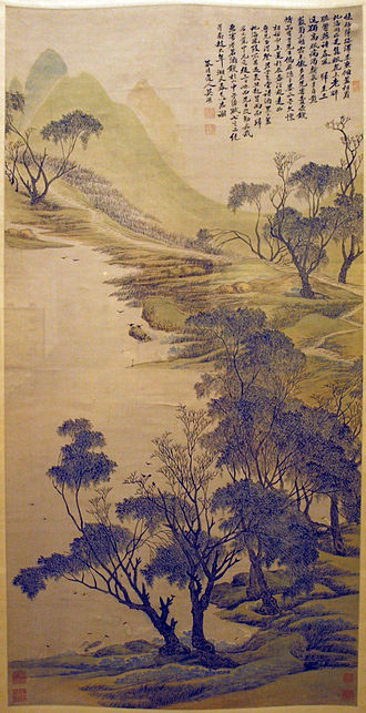 Wu Li - Hanging scroll painting by Wu Li: Spring Comes to the Lake, on display at the Shanghai Museum