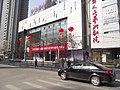 Wuhan (5424999396).jpg