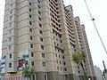 YANJISHI04 - panoramio.jpg