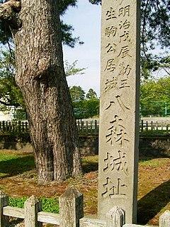 Japanese historical estate