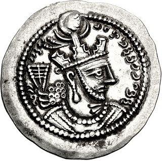 Yazdegerd II Persian king