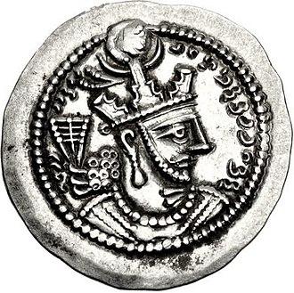 Yazdegerd II - Coin of Yazdegerd II, minted at Gurgan or Qom between 439-447