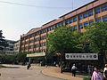 Yeongdeungpo-gu Office 20140606 153545.JPG