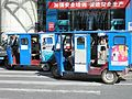 Yiwu night market motorcycle rickshaw ap 001.jpg
