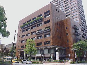 Naka-ku, Yokohama - Naka Ward Office