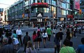Yonge Street and Dundas Street Intersection - Toronto (5058012556).jpg